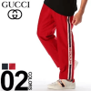 the popularity of the brand in men's track pants? track pants recommendations for brand introduction!