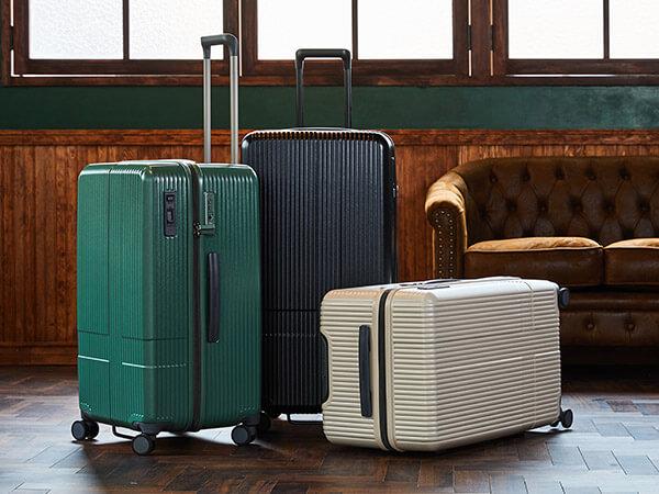スーツケースの選び方